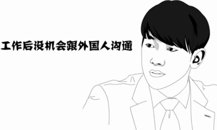 简笔笑画:克拉恋人2